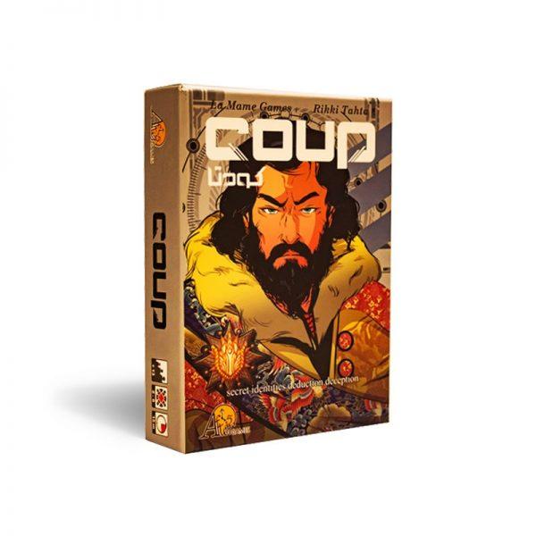 کودتا - coup